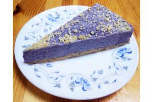 Торт «Лавандовые поля»
